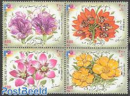 Philakorea, flowers 4v [+]