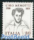 Ciro Menotti 1v