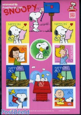 Snoopy 10v m/s s-a