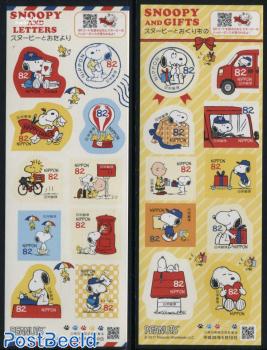 Snoopy 20v s-a (2 m/s)