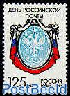 Postal day 1v