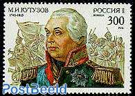 M.I. Kutusow 1v