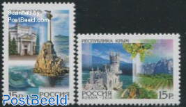Regions, Sevastopol, Crimea 2v