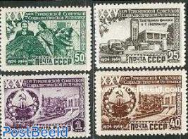 Turkmenistan 4v