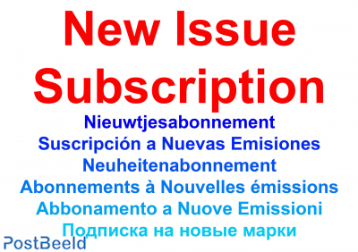 New issue subscription Spain