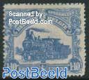 Railway stamp with FRANK description 1v