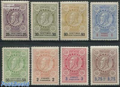 Telephone stamps 8v