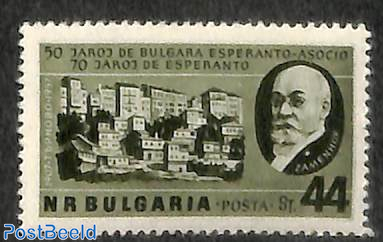 Esperanto 1v