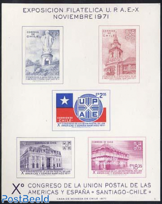 UPAE Congress imperforated sheet