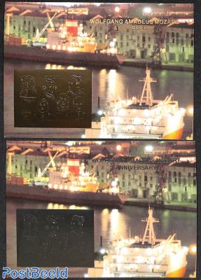 Genova, Mozart 2 s/s (silver, gold)