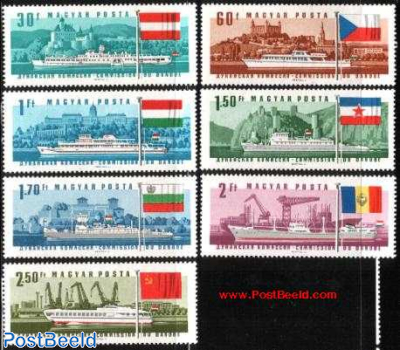 Danube commission 7v
