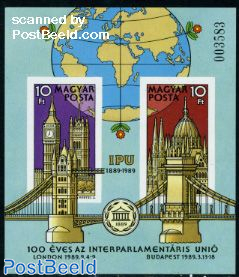 Interparliamentary union s/s imperforated