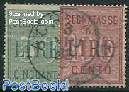 Special dues stamps 2v