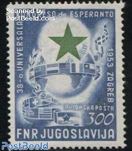 Esperanto congress airmail 1v