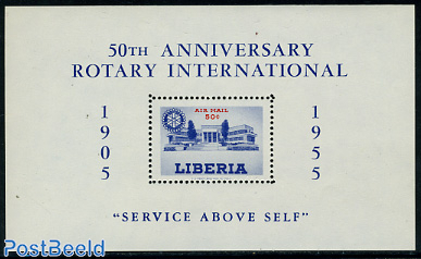 50 years Rotary int. s/s