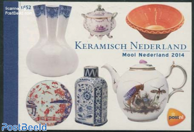 Ceramics from Netherlands prestige booklet
