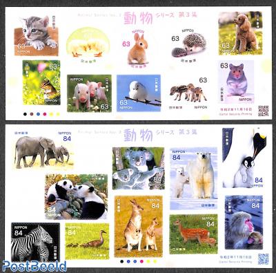 Animals 20v (2 m/s) s-a
