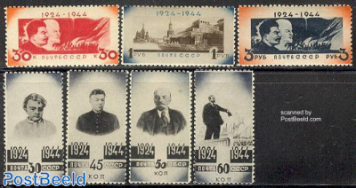 20 years without Lenin 7v